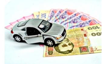 Рост цены на автомобиль из-за нового налога