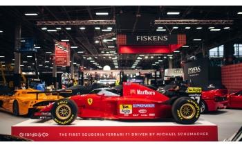 Первый Ferrari 412Т2 Михаэля Шумахера на аукционе